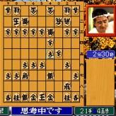 syougi no tatsujin - master of syougi