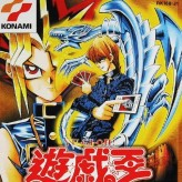 yu-gi-oh! duel monsters ii: yamikai kettouki
