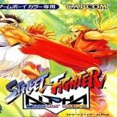 street fighter alpha warriors dreams