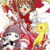 cardcaptor sakura: itsumo sakura chan to issho