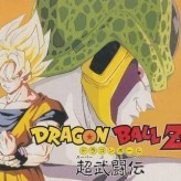 dragon ball z: super butoden