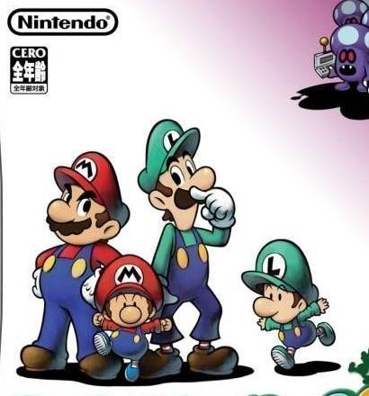 Mario & Luigi RPG 2x2