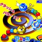 puzz loop 2