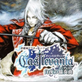 castlevania: white night concerto