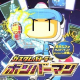 custom battler: bomberman