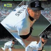 roger clements mvp baseball