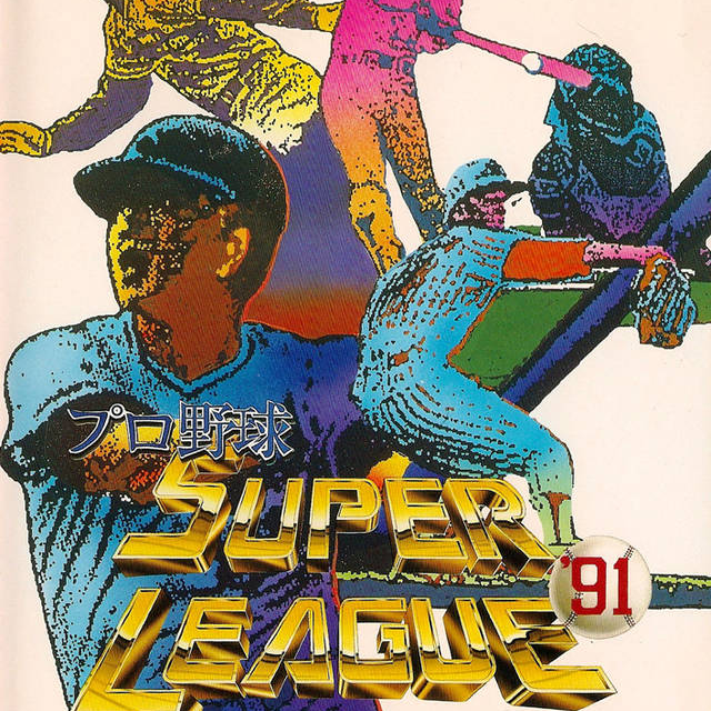 mlbpa sports talk baseball