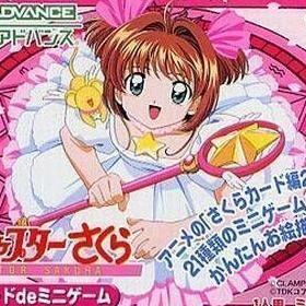 card captor sakura: sakura card de mini game