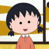 Chibi Maruko-chan Deluxe Quiz