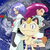 play pokemon team rocket edition on gb emulator online