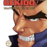 Gekido Advance: Kintaro's Revenge