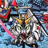 Super Robot Taisen 2