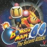 Baku Bomberman 2
