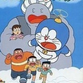 Doraemon: Aruke Aruke Labyrinth