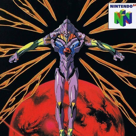 Play Neon Genesis Evangelion On N64