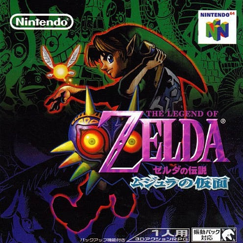 Play Zelda Games - Emulator Online