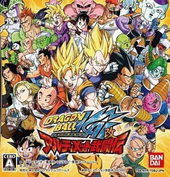 Play Dragon Ball Kai Ultimate Botouden On Nds Emulator Online