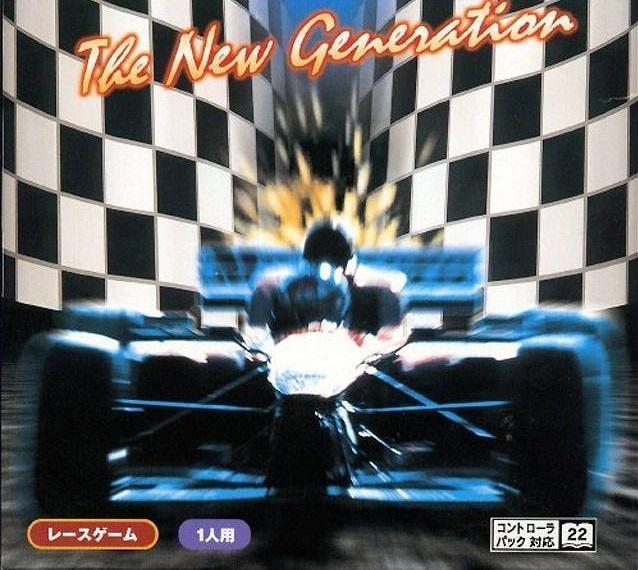 Play Human Grand Prix: Next Generation on N64 - Emulator Online
