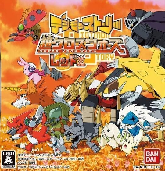 Play Digimon Games - Emulator Online