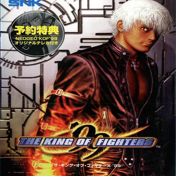 Play King Of Fighters 99 on NES - Emulator Online