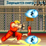street fighter ii champ. edition