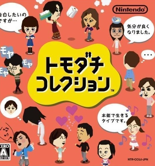 play tomodachi collection on nds emulator online