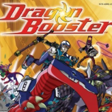 dragoon booster