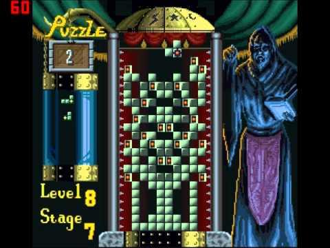 tetris grand master 3 rom