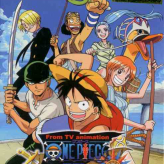 from tv animation - one piece: niji no shima densetsu