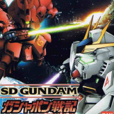SD Gundam Gashapon Senki: Episode 1