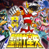 Saint Seiya: Ougon Densetsu Hen Perfect Edition