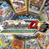 battle spirits ds: digital starter