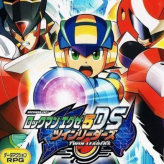 rockman exe 5 ds: twin leaders