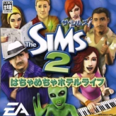 the sims 2: hachamecha hotel life