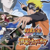 Naruto Shippuuden: Saikyou Ninja Daikesshuu - Gekitotsu Naruto VS Sasuke