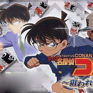 Detective Conan Online