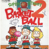 super street basketball 2