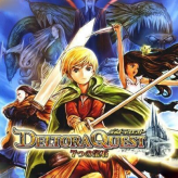 deltora quest: 7-tsu no houseki