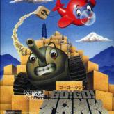 Go! Go! Tank