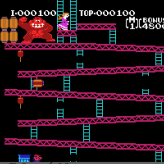 AS: Donkey Kong Hack