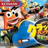 Play Crash Bandicoot Games - Emulator Online