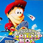 Trump Boy