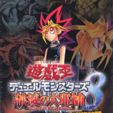 yu-gi-oh! duel monsters 8