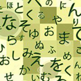 sutoringu: learn japanese