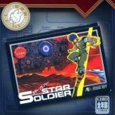famicom mini - vol 10: star soldier
