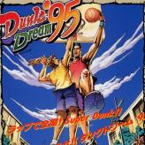 dunk dream '95